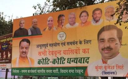 BJP MLA's posters naming Deoband as Deovrind create stir in UP