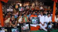 BJP observes Lajja Divas protesting Odisha govt's failure