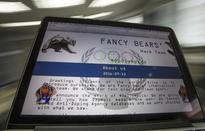 WADA Hack: Is Russia Behind the Fancy Bears Cyber-Espionage Group?