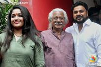 Dileep's dream come true!!!