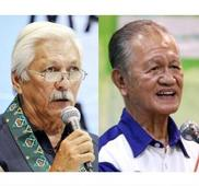 Top sports officials to grace PSA Awards