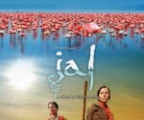 'Jal' trailer to be unveiled at Cannes