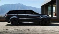 Range Rover Sport Coupe for 2017 Confirmed