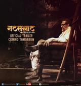 Marathi film Natsamrat starring Nana Patekar leaked online; producer files case