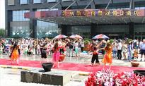 Crowne Plaza Beijing Sun Palace to host 8th Yunnan Culture Festival