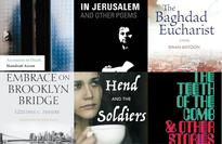 15 Arabic books to read (in English) in 2017