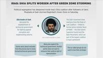 Iraq: Shia splits worsen after Green Zone storming