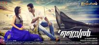 Style trailer: Unni Mukundan 'thanks' fans for coming up with innovative memes on social media