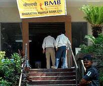 Bharatiya Mahila Bank feels it should not be merged with another PSU