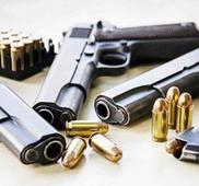 No gun ban for incumbents? Comelec shows partiality
