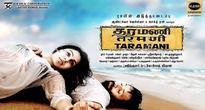 Rajinikanth attends the audio launch of Taramani, a film three years in making