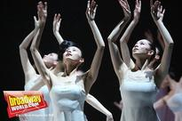 Photo Coverage: National Ballet of China Brings THE PEONY PAVILION to Sadler's Wells
