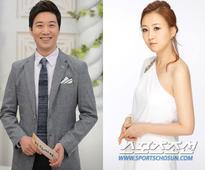 Jang Yoon-jung Moves Wedding Forward