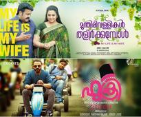 Trailers of Mohanlal's Munthirivallikal Thalirkkumbol and Jayasurya's Fukri rank among top-trending videos on YouTube