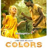 Colors by Roopa Iyer, Hollywood award winner