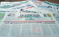 Kerala newspapers welcome Chief Justice of India with open letter