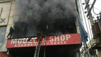 Fire breaks out at cloth house in Model Town of Jalandhar