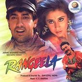 Aamir Khan's 'Rangeela' to have a sequel?