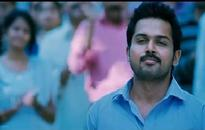 Watch: First Look Teaser of Karthi's 'Biriyani' Hits Internet [VIDEO]