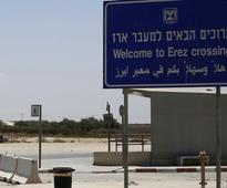 Erez Crossing to Gaza to open for transport of goods