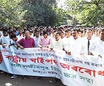 Lakhimpur AASU unit demands shutdown of Ranganadi dam