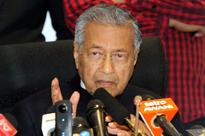 Dr M attends DAP convention
