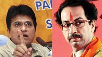 BMC Polls: BJP MP Kirit Somaiya threatens to expose shell companies of Uddhav Thackeray