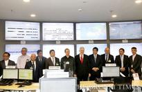RB launches Operation Control Centre