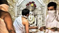 Mahavir Jayanti: PM Modi, President Mukherjee extend wishes to Jain community