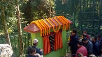 Sidkeong Tuluk Bird Park inaugurated by CM at Rabdentse , West Sikkim
