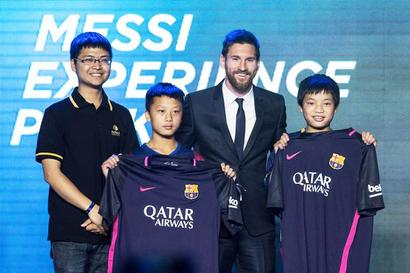 Messi to build brand in China with theme park