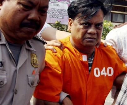 CBI files first chargesheet against Chhota Rajan, 3 others