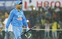 MS Dhoni likely to play first international game in over two months without match practice