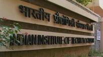 IIT students have communication problems: Archana Ram