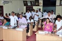 Udupi: Account loopholes discussed during CMC meeting