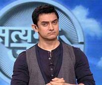 PIL against Aamir Khans Satyameva Jayate words used in TV show dismissed