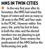 Failure to appoint MNS city chief demoralising party workers