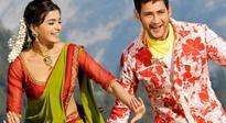 Mahesh Babu, Samantha to launch trailer of Kshanam