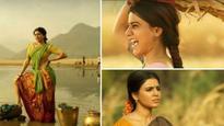 Rangasthalam teaser| Samantha Ruth Prabhu's desi look is breaking the Internet