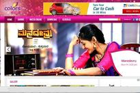 Colors to roll out second Kannada GEC