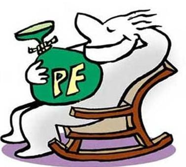 Why your PF deposits will fetch lower interest now