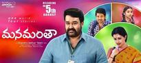 'Manamantha' review roundup: Mohanlal starrer bags good verdict, rich ratings from critics