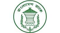 Bangladesh to sue Manila bank over $81-million heist