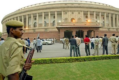 Parliament's Budget Session to commence on February 23