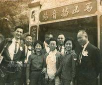Historical photos of Kuomintang broad...