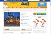 Andhra govt plans to take over Jagan Reddys Sakshi media group