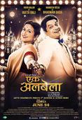 Vidya Balan launches Ekk Albela's song Shola Jo Bhadke