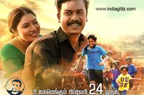 Samuthirakani's next gets a release date of Feb 24