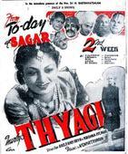 Thyagi (1947)