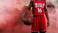 New Raptors 2016-17 alternate jerseys help bridge past and present
